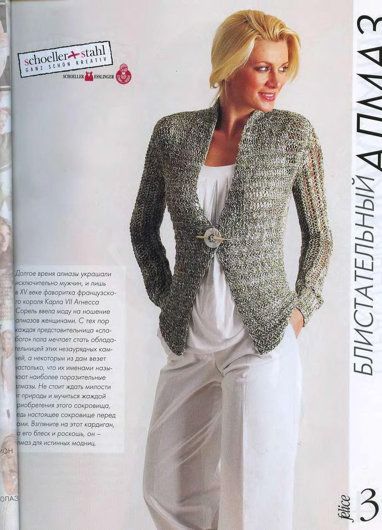 вязание спицами женские модели с описанием