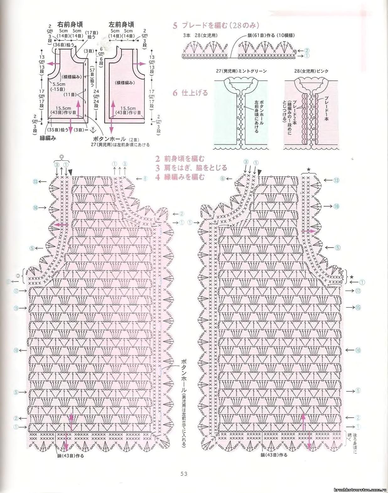 Вязание крючком жакет безрукавка